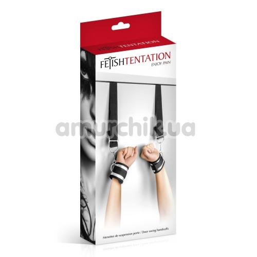 Фиксаторы для рук Fetish Tentation Door Swing Handcuffs, черные