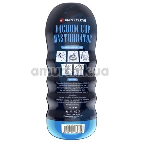 Анус-мастурбатор Pretty Love Vacuum Cup Masturbator 55 Anus, телесный