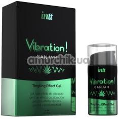 Возбуждающий гель с эффектом вибрации Intt Vibration Ganjah Tingling Effect Gel - ганжа, 15 мл - Фото №1