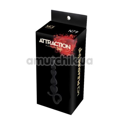 Анальная цепочка Mai Attraction Pleasure Toys N79, черная