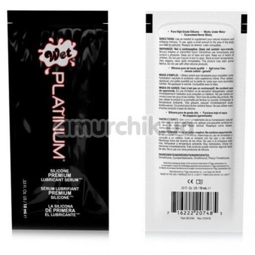 Лубрикант Wet Platinum Premium Lubricant Serum, 10 мл