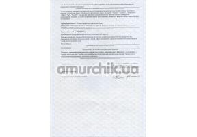 Сертификат качества №22-2