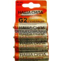 Батарейки Наша Сила G2 АА, 4 шт - Фото №1