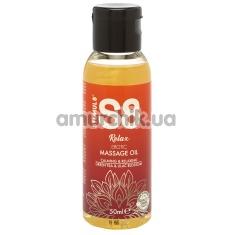 Массажное масло Stimul8 S8 Relax Erotic Massage Oil - зеленый чай и сирень, 50 мл - Фото №1