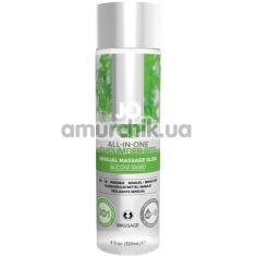 Массажный лубрикант JO Sensual Massage Cucumber - огурец, 120 мл - Фото №1