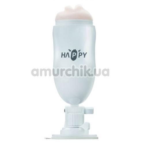 Мастурбатор с вибрацией MX Dream Of Cup Happy Cup Joy Wang Pussy & Mouth, белый