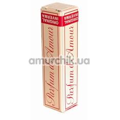 Цена узнать духи шанель магазин москва - 62e6