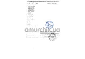 Сертификат качества №13-3