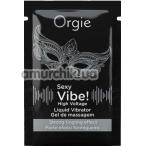 Возбуждающий гель с эффектом вибрации Orgie Sexy Vibe High Voltage Liquid Vibrator, 2 мл - Фото №1