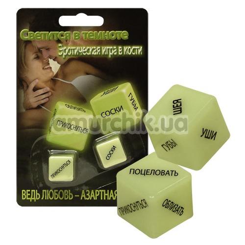 igra-kamasutra-eroticheskie-kubiki