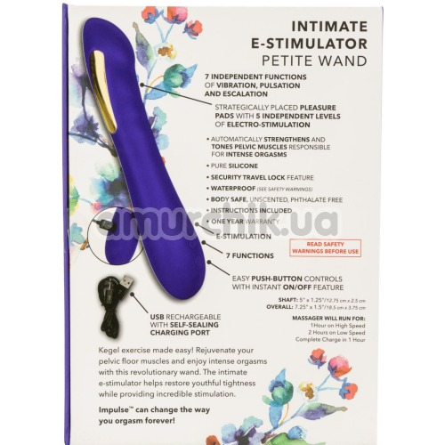 Вибратор с электростимуляцией Impulse Intimate E-Stimulator Petite Wand, фиолетовый