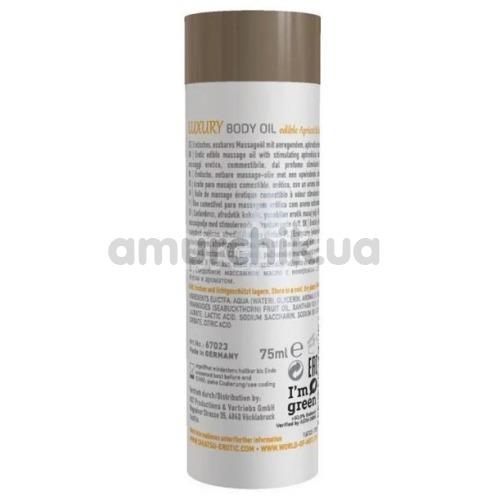 Массажное масло Shiatsu Body Oil Luxury Apricot & Sea Buckthorn - абрикос и облепиха, 75 мл