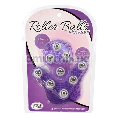 Универсальный массажер Simple & True Roller Balls Massager, фиолетовый