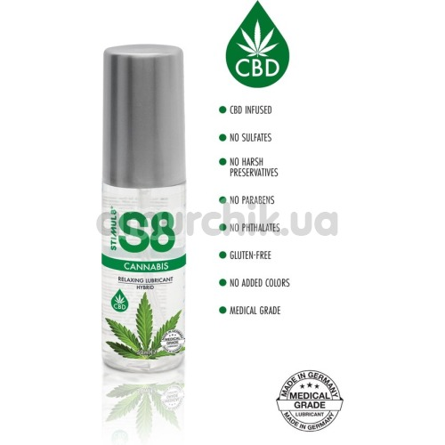 Лубрикант Stimul8 S8 Relaxing Lubricant Hybrid, 50 мл