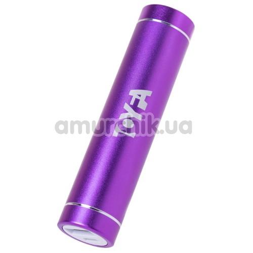 Портативное зарядное устройство A-Toys Power Bank, фиолетовое - Фото №1