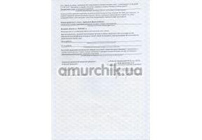 Сертификат качества №17-2