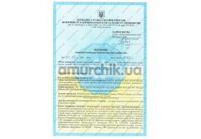 Сертификат качества №23-7