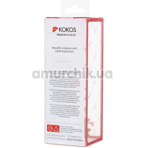 Насадка на пенис Kokos Extreme Sleeve ES.03 S 009, телесная