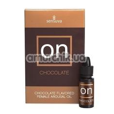 Возбуждающее масло с эффектом вибрации Sensuva On Arousal Oil For Her Chocolate - шоколад, 5 мл - Фото №1