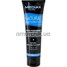 Крем для мастурбации Mediax Natural Masturbation For Men, 150 мл - Фото №1