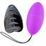 Виброяйцо Alive Magic Egg 3.0, фиолетовое - Фото №1