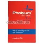Туалетная вода с феромонами Phobium Pheromo For Women для женщин, 1 мл - Фото №1