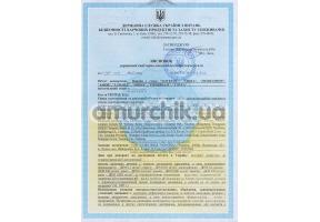 Сертификат качества №1-1