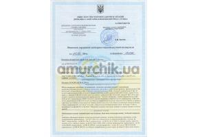 Сертификат качества №20-1