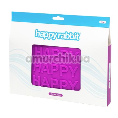 Сумочка для хранения секс-игрушек Happy Rabbit Storage Case Large, фиолетовая