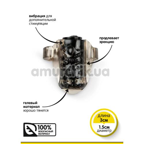 Виброкольцо Brazzers RE012, серое