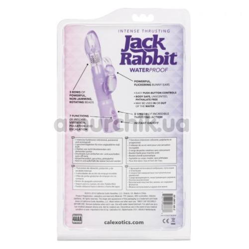 Вибратор Intense Thrusting Jack Rabbit, сиреневый