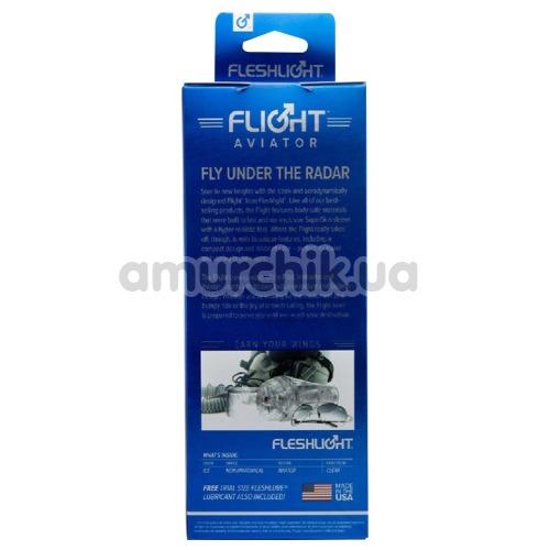 Fleshlight Flight Aviator (Флешлайт Флайт Авиатор)