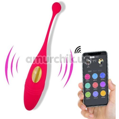 Виброяйцо Remote Control Vibrating Egg PL-APP886, красное