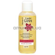 Массажное масло Lady Love Stimulation