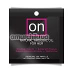 Возбуждающее масло Sensuva On Natural Arousal Oil For Her, 0.3 мл - Фото №1
