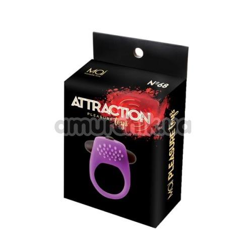 Виброкольцо Mai Attraction Pleasure Toys N68, фиолетовое