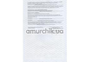 Сертификат качества №20-2