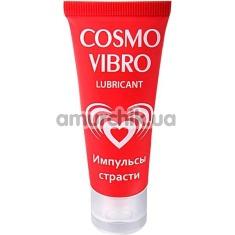 Лубрикант женский Импульсы Страсти Cosmo Vibro Lubricant, 25 мл - Фото №1