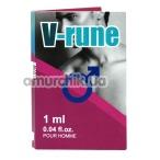 Туалетная вода с феромонами V-Rune, 1 мл для мужчин