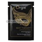 Массажное масло Orgie Sexy Therapy Aphrodisiac, 2 мл - Фото №1