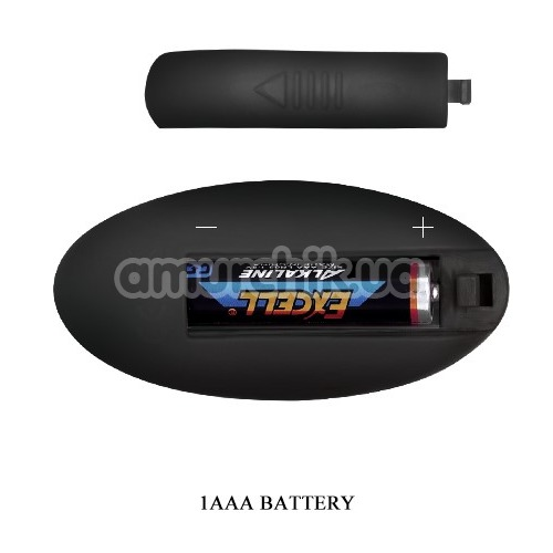 Анальная пробка с вибрацией MR Play Super Rower Powerful Vibrating Anal Plug, черная