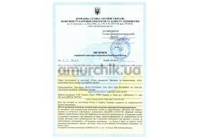 Сертификат качества №28-1