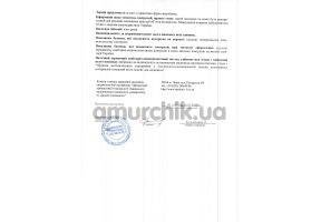Сертификат качества №11-2