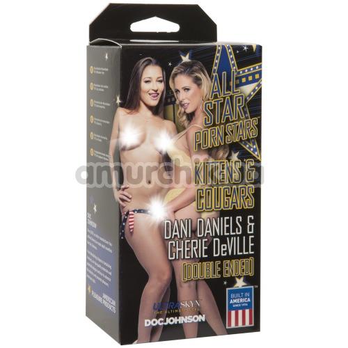 Искусственная вагина и анус All Star Porn Stars Kittens & Cougars Dani Daniels & Cherie Deville Double Ended, телесная