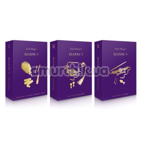 Набор Rianne S Ana's Trilogy II, фиолетовый