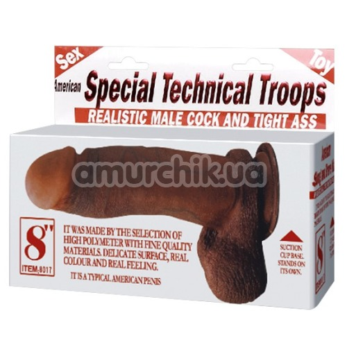 Вибратор Special Technical Troops 8, телесный