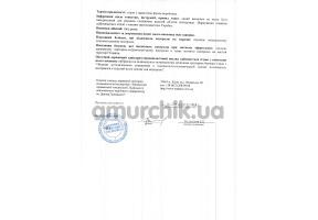 Сертификат качества №9-2