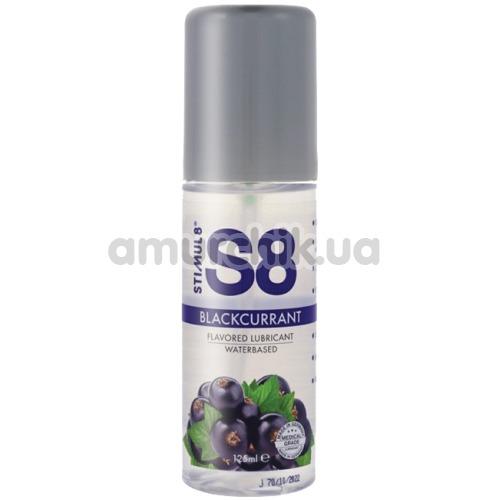 Оральный лубрикант Stimul8 Flavored Lube - черная смородина, 125 мл