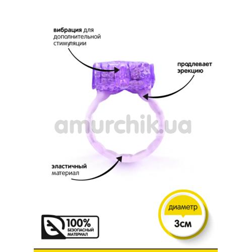 Виброкольцо Brazzers RF007, фиолетовое