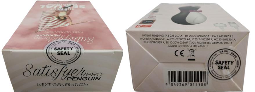 Плотная коробка с защитными пломбами